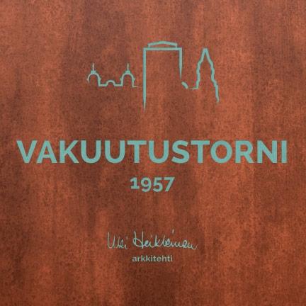 Commemorative logo design – Vakuutustorni